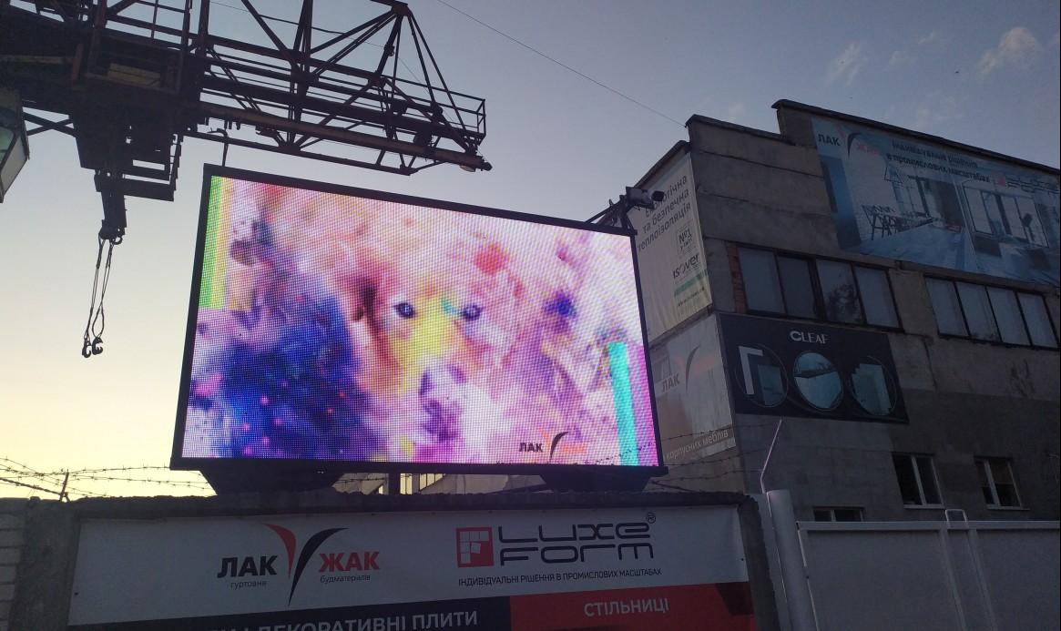 LED екран для компанії Лак Жак>