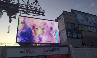 LED screen for the company LakJak