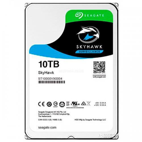 Жорсткий диск Seagate Skyhawk ST10000VX0004 10TB