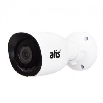 4 Мп MHD відеокамера Atis AMW-4MIR-20W Pro (3.6 мм)