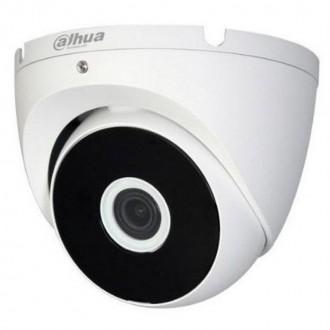 1 Мп HDCVI відеокамера Dahua DH-HAC-T2A11P (2.8 мм)