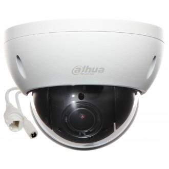 2 Мп IP SpeedDome камера Dahua DH-SD22204T-GN