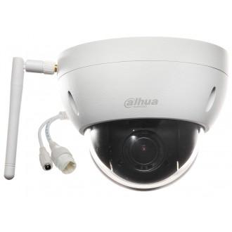 2 Мп IP SpeedDome камера Dahua DH-SD22204T-GN-W