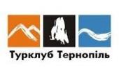 Ternopil Tourist Club