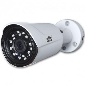 2 Мп MHD відеокамера Atis AMW-2MIR-20W Pro (2.8 мм)